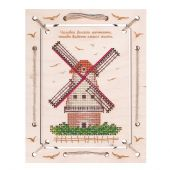 Kit de support à broder - Oven - Le moulin
