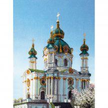 Kit point de croix avec perles - Charivna Mit - Eglise St André