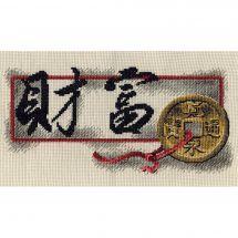 Kit point de croix - Panna - Calligraphie